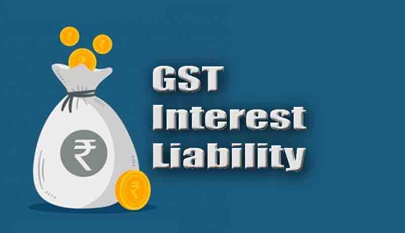 Guwahati High Court - Taxpayer - GST Authority - interest liability - COVID-19 - restore Registration - Taxscan
