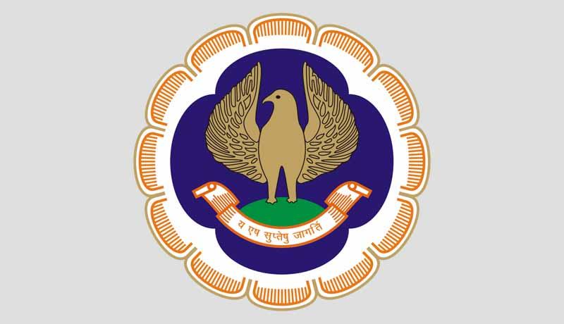 Jammu and Kashmir Branch of NIRC - ICAI - Northern India Regional Council - ICAI - Taxscan
