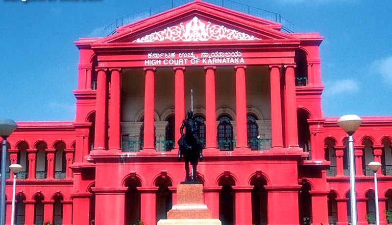 Karnataka HC - Bail- Public Funds - taxscan