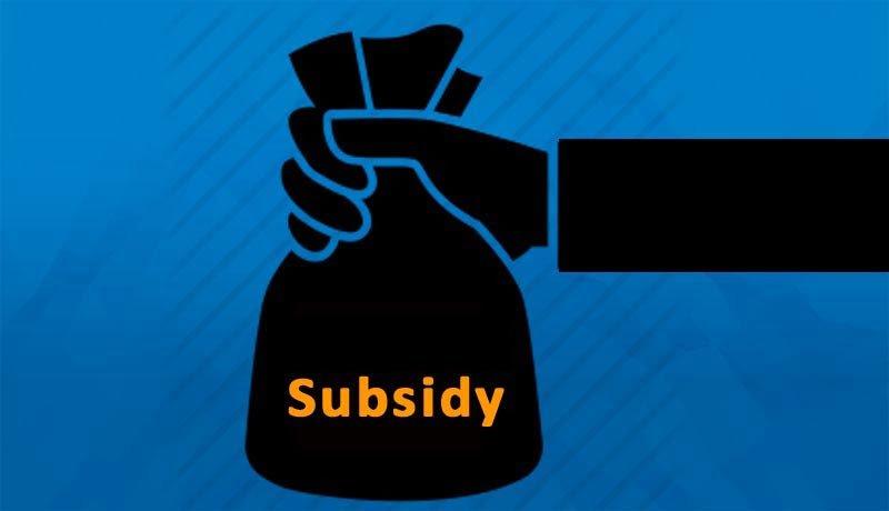 Subsidy - Solar system - GST obligation - Tax value - AAR - Taxscan