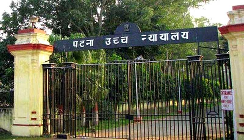 Patna-High-Court-GST-Penalty- interest -Taxscan