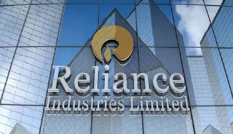 Reliance Industries - ITAT - Proper Officer - Taxscan