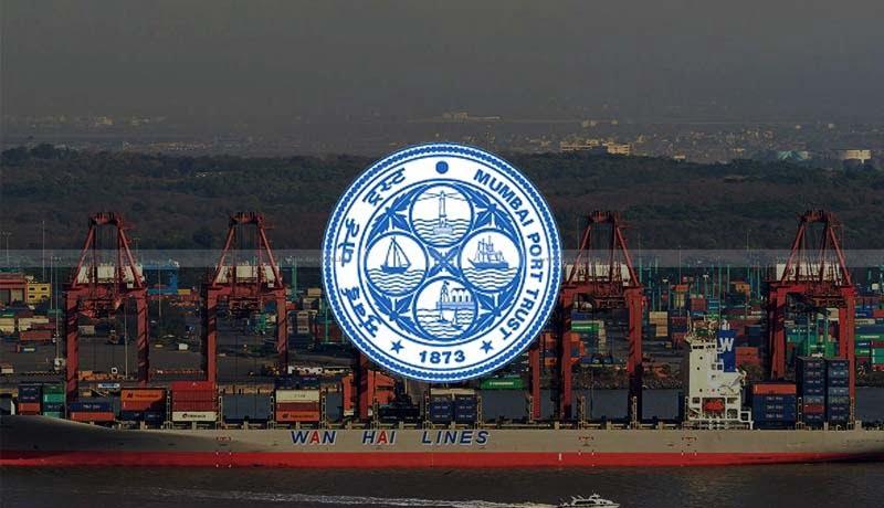 GST - Mumbai Port Trust - Way Leave fees & Lease rent - MMRDA - AAR - Taxscan