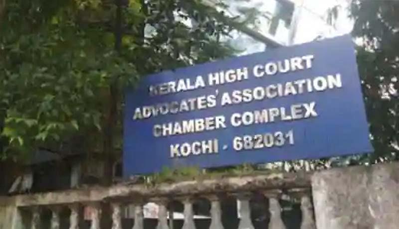 Kerala High Court - KHCAA - GST - Taxscan
